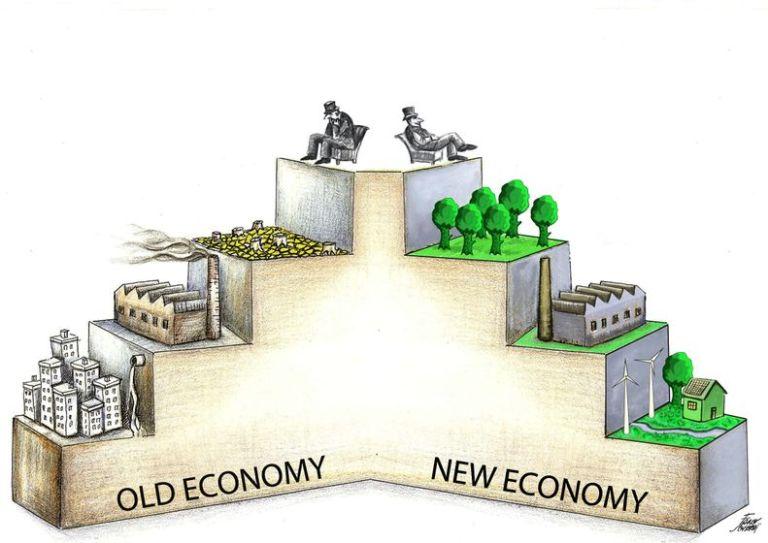 old_and_new_economy__faruk_soyarat.jpg